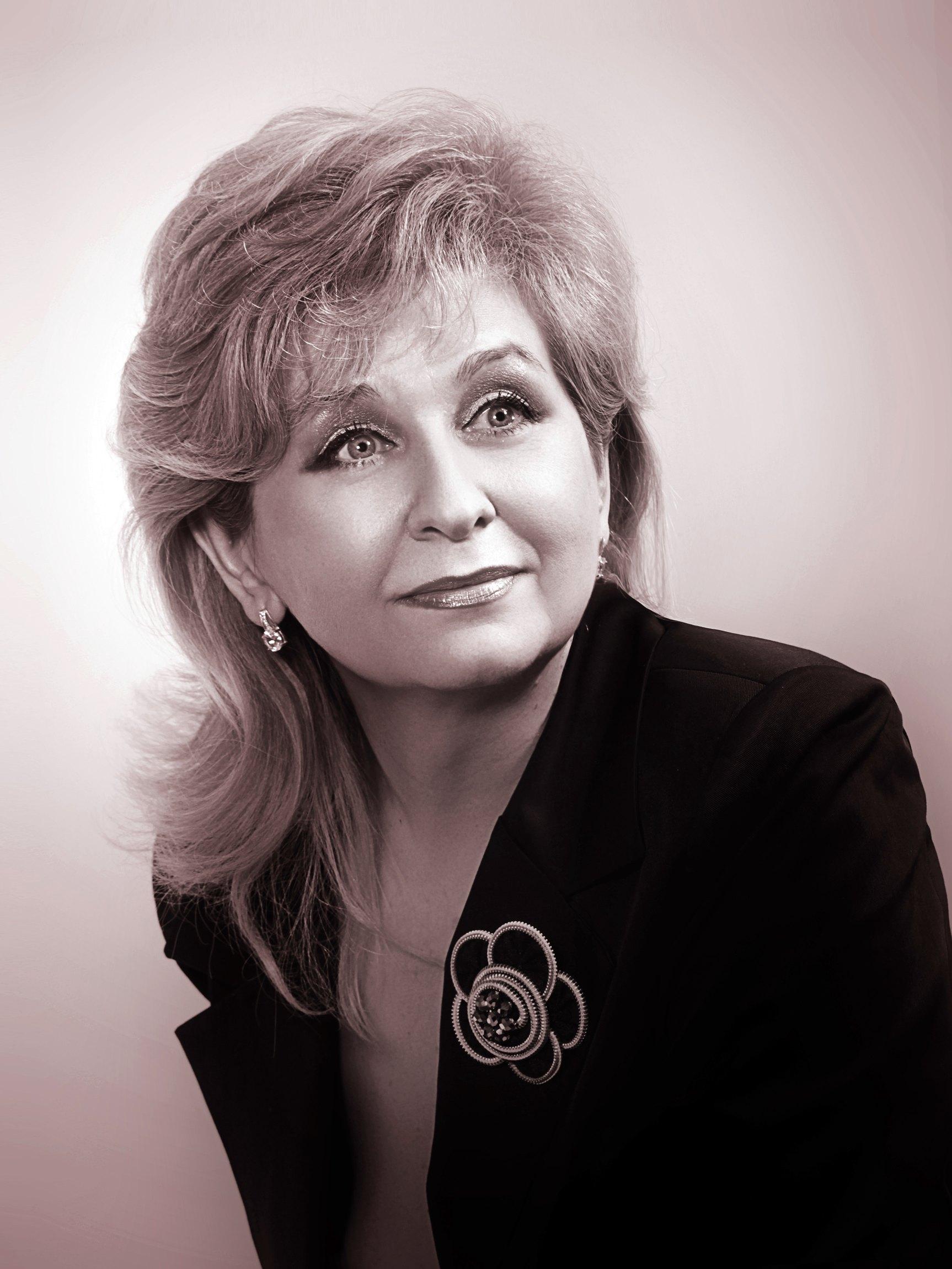 Федорова Людмила Борисовна
